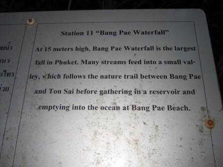 описание самого высокого водопада Пхукета