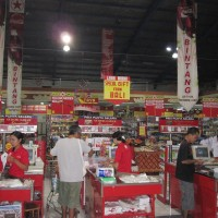супермаркет Убуда