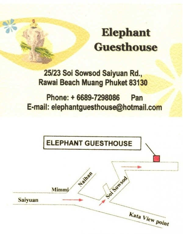 Elephant Guesthouse
