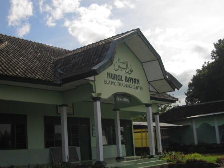 мусульманский центр обучения на Ломбоке