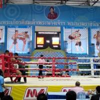 Чемпионат по тайскому боксу в Бангкоке