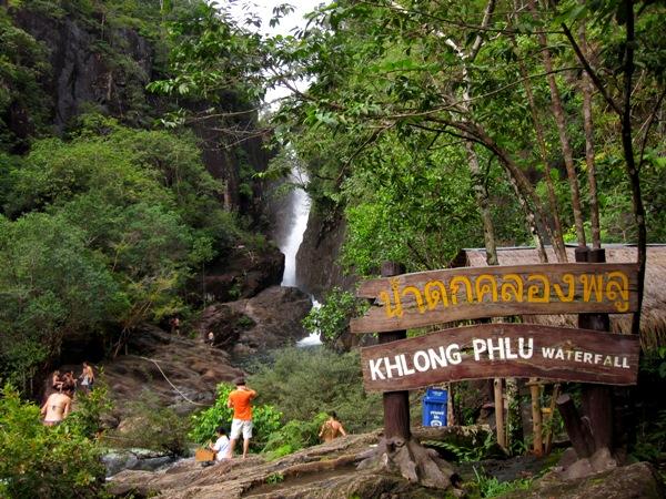 Водопад Клонгл Плу