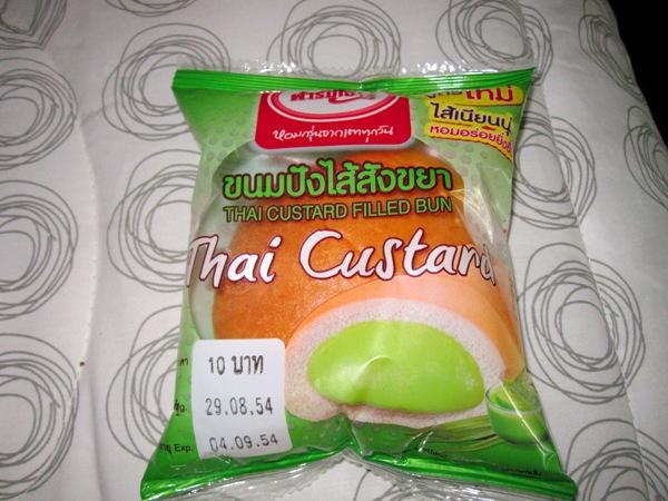 Зеленая булка Таиланда