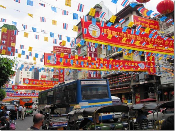 Главная улица Чайна Тауна