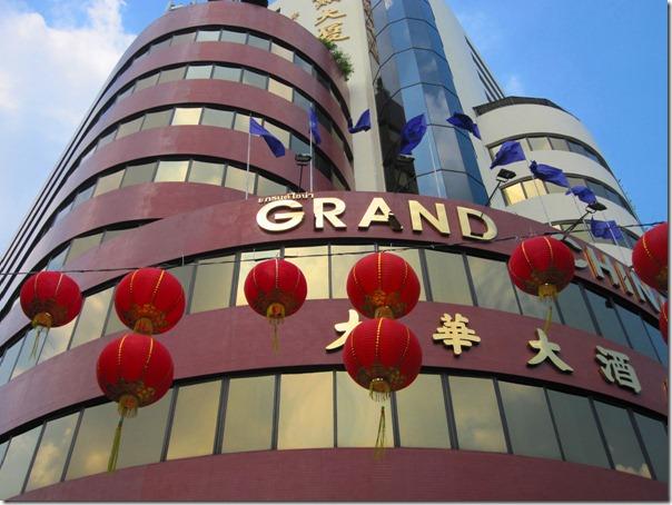 Офисное здание-отель в Чайна Тауне