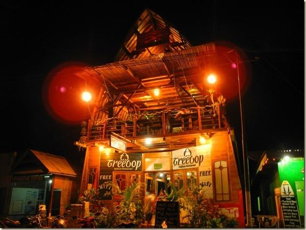 Ресторан, в котором отужинали этим вечером