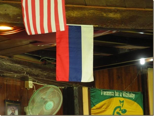 Российский флаг в бухте
