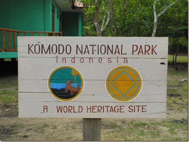 Главная табличка парка Комодо