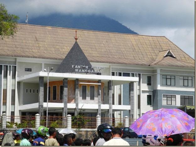 Здание администрации района Манггара