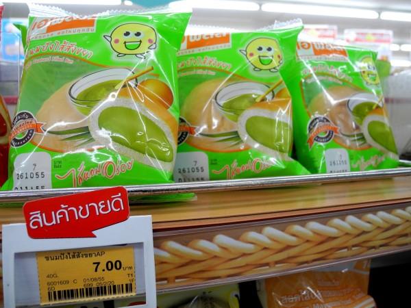 Легендарная зеленая тайская булка