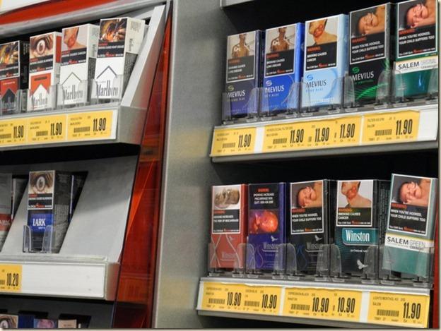 Самые дорогие сигареты в моей жизни