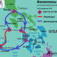 philippines_amazingtrip_route_map1[1]