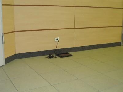 почти легальный способ заряжать девайсы в аэропорту