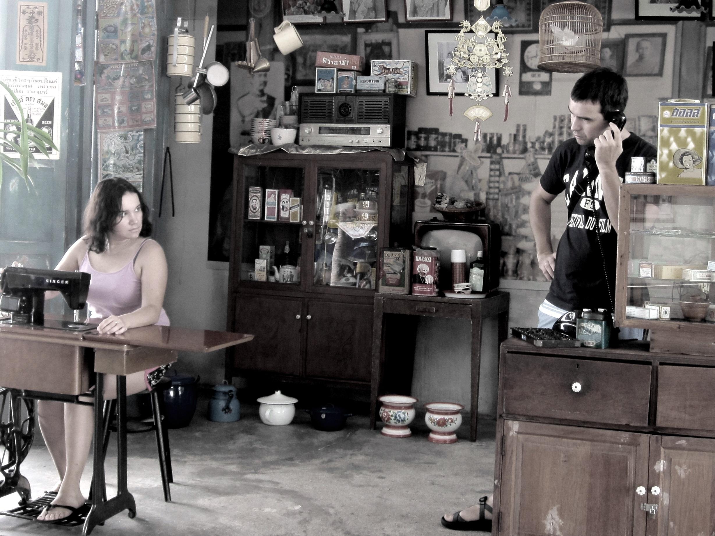 Ретро-Бангкок