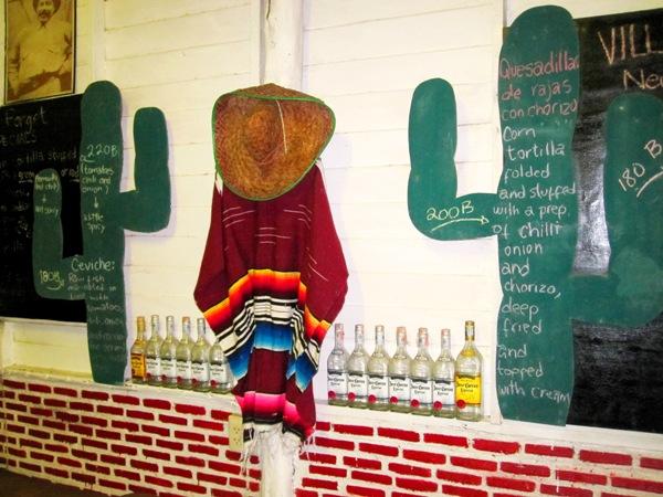Кусочек Мексики на Ко Чанге
