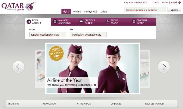 Обновленный сайт Qatar airways