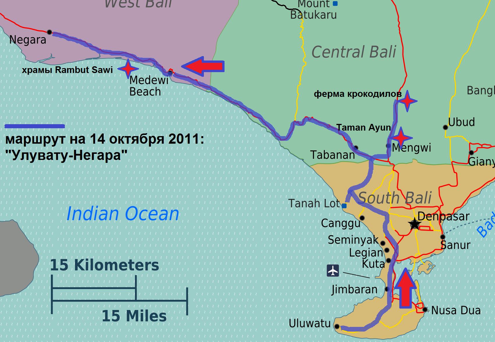 Карта маршрута на 14 октября