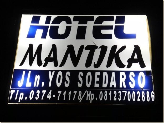 Отель Мантика