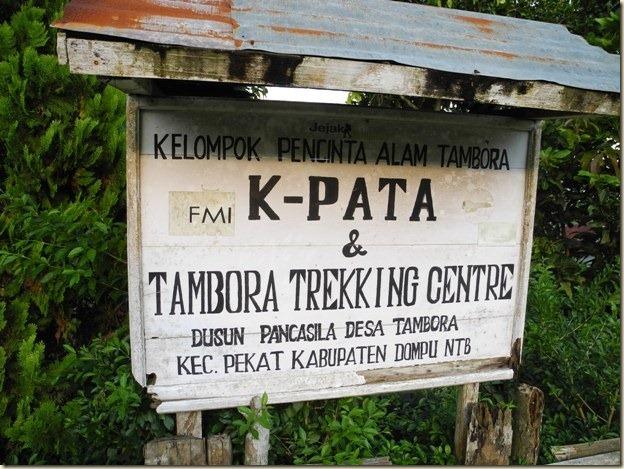 Трекинг-центр вулкана Тамбора