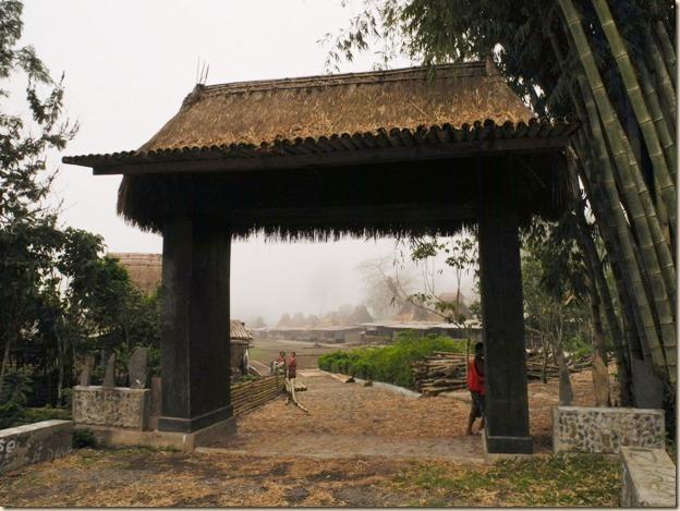 Главные ворота деревни