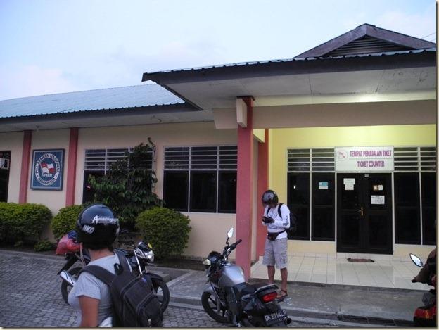 Офис Пелни в Энде
