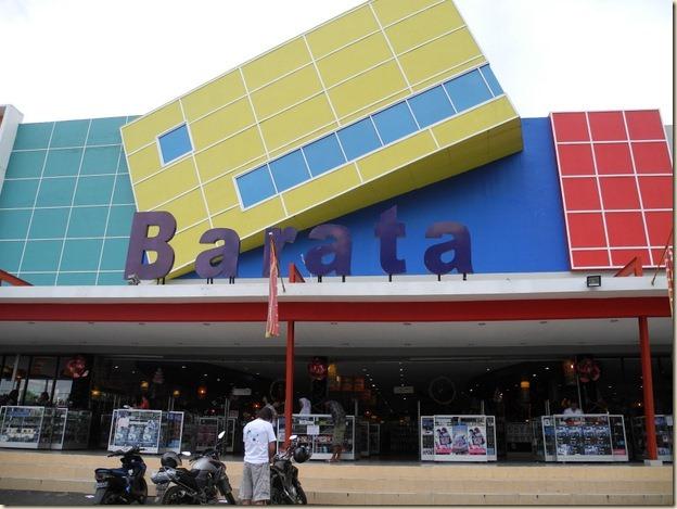Супермаркет в Энде