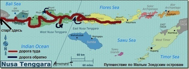 карта путешествия (итоговый маршрут)