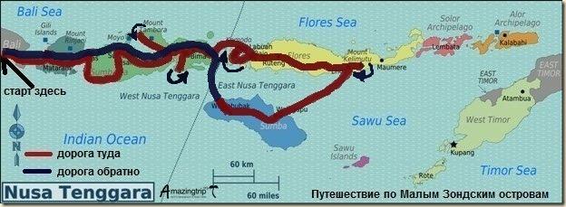 итоговый маршрут всего путешествия