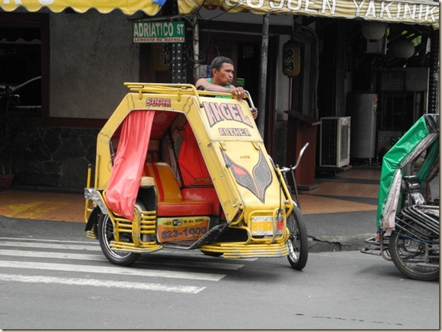 Велосипедус-ногороботус