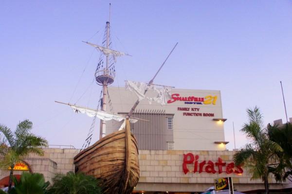 """Ресторан """"Пираты"""""""