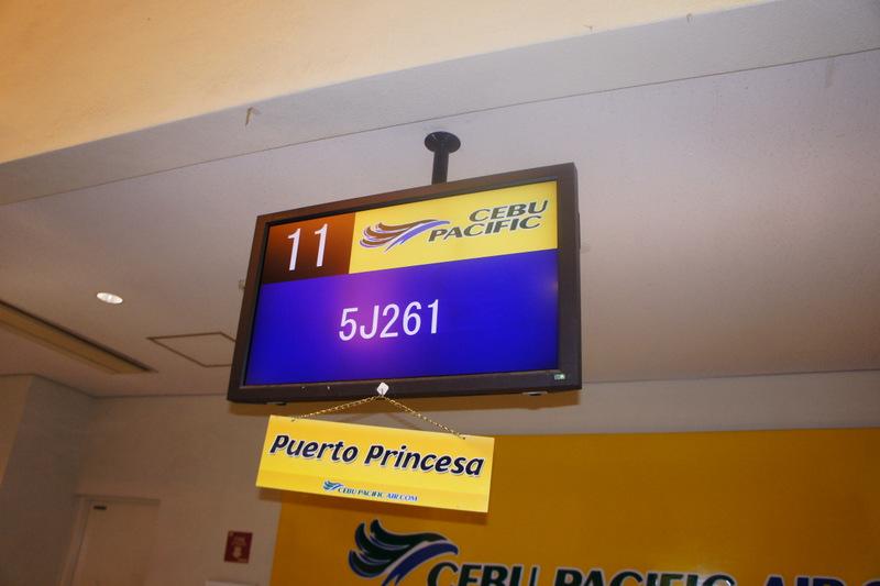 Наш рейс в Пуэрто Принцесу