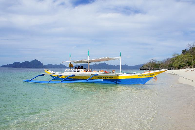 Наша лодка к островам