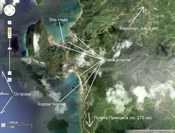 Карта Эль Нидо